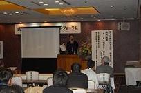 小倉先生の特別講演の様子